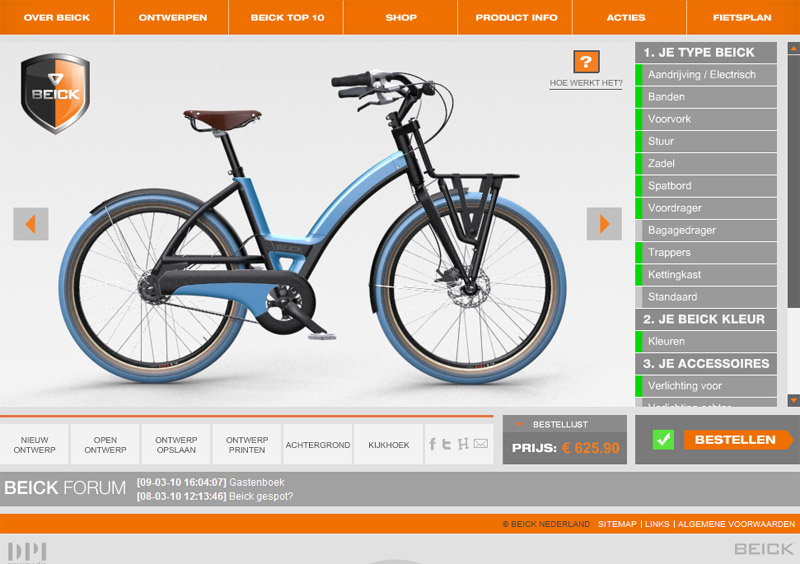 Beick -a customizable Dutch city bike