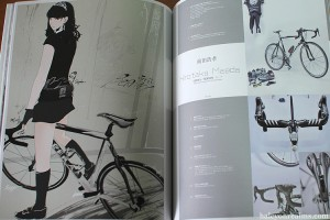 Bike Life book from Japan