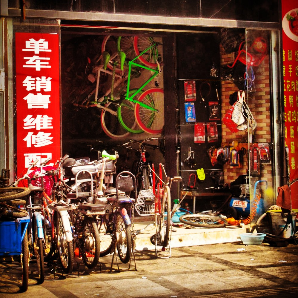 fixie-bike-shop-china